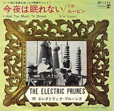 Electric Prunes Get Me To The World On Time Japan