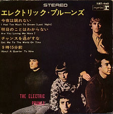 Electric Prunes I Had Too Much To Dream EP Japan