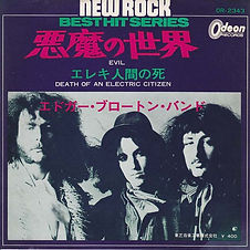 Edgar Broughton Band Evil Japan