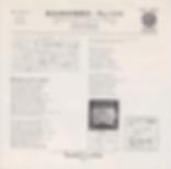 Black Sabbath - Sabbath Bloody Sabbath / Changes - Japan - Vertigo SFL-1833 - 1974 - Back