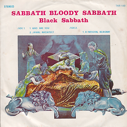 Black Sabbath - Who Are You / Spiral Architect / A National Acrobat - Thailand - Royalsound TKR 149 - 197?- Front