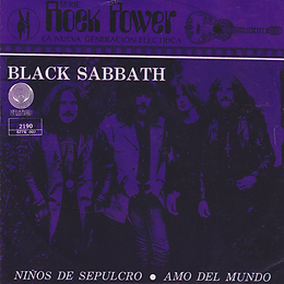 Black Sabbath - Paranoico / Ensalada DeRatas - Mexico - Vertigo 112 (6059 114)- 1971 - Front