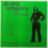 Black Sabbath Feat.Ozzy Osbourne - LP - Bootleg