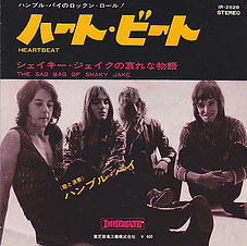 Humble Pie The Sad Bag Of Shaky Jake Japan