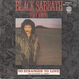 Black Sabbath - Mob Rules / Voodoo - Spain - Vertigo 6000 763 - 1981 - Back