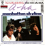 A-ha for sale