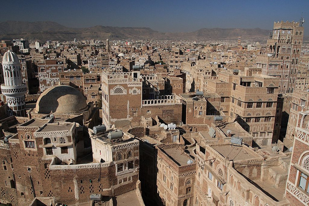 A view of Sana'a, the capital of Yemen