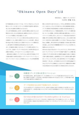 OOD2019_page-0002.jpg