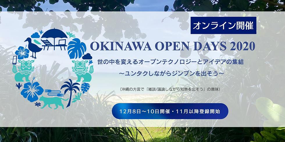 Okinawa Open Days 2020