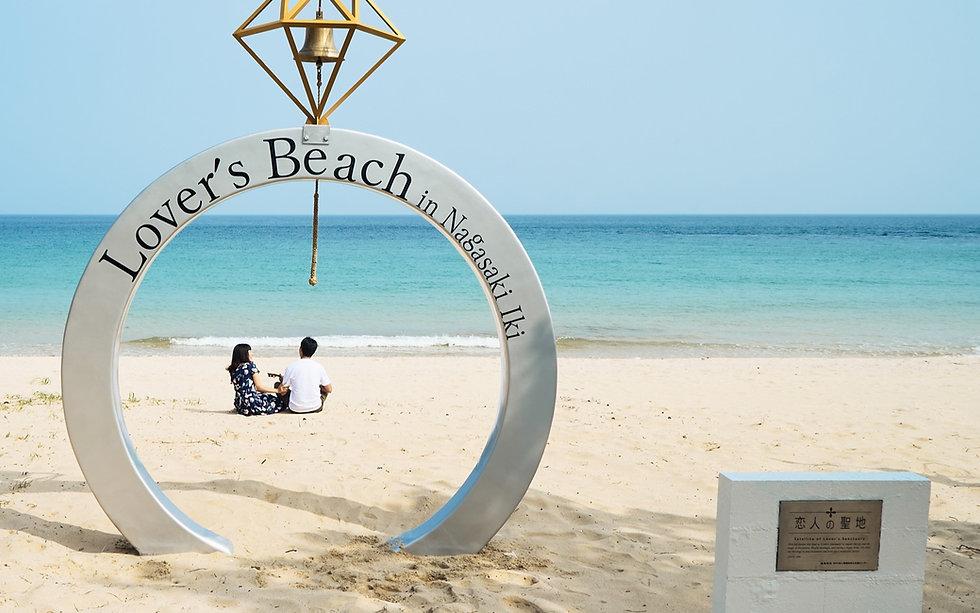 愛むすビーチについて