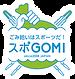logo-spgm_edited.png
