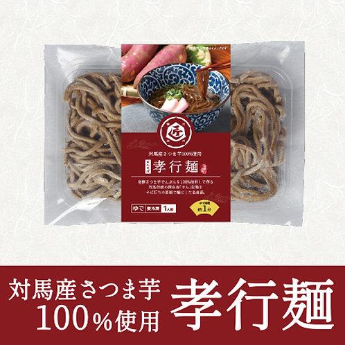 [単品]孝行麺(せんそば)