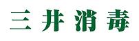 logo-mitui.png