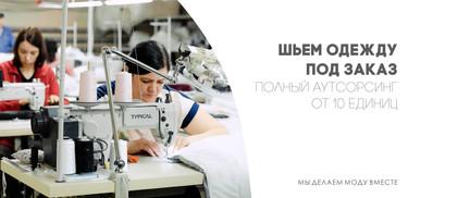 Репортаж о фабрике PALETO