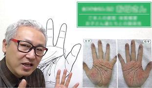 動画回答イメージ.jpg