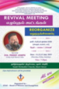 Revival Meeting.jpeg