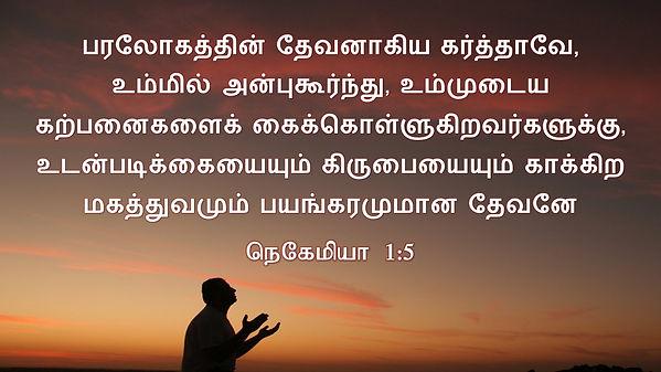 Bible Verse 2 Aug 2020.jpg
