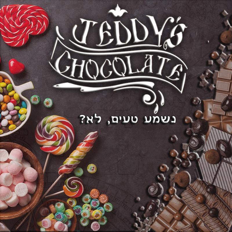 השוקולד של תדי