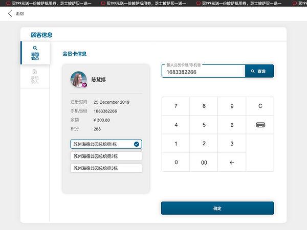Membership_Info_–_1.jpg