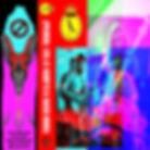 LOW ORIOLE CASSETTE COVER.jpg