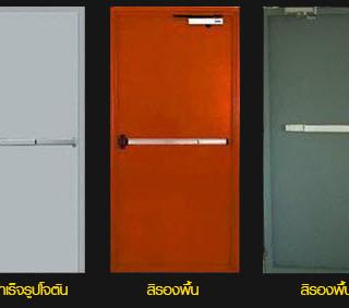1-steeldoor.jpg