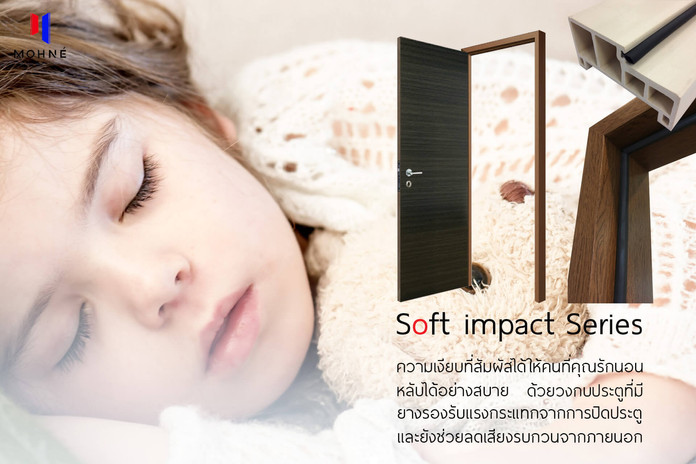 4-Soft-impact.jpg