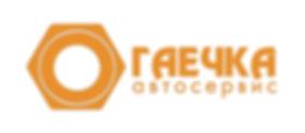 logo22-01_edited.jpg