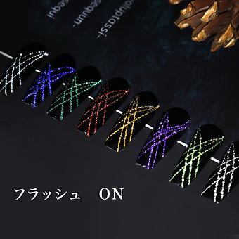 ダイヤモンドジェルFlash on 1.jpg