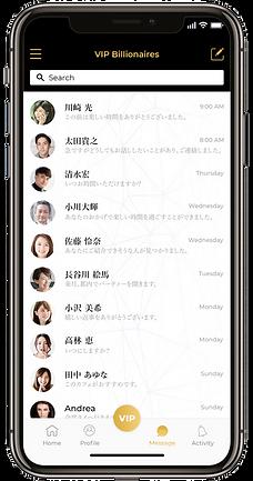 list-screen.png