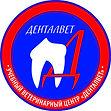 Лого УВЦД.jpg