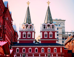 Iberian Gates- Red Square Moscow