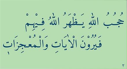 Alo Taha arabic2.png