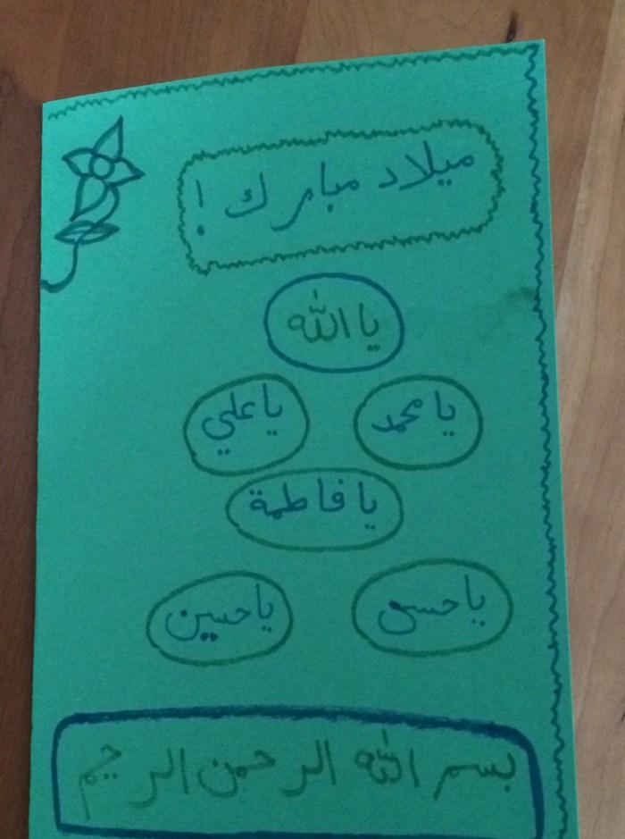 2b-alefiyah-vahanvaty-poconos-1-2-12yrs