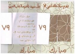 2l-zahra-vajihi-hyderabad-10-yrs-4of4