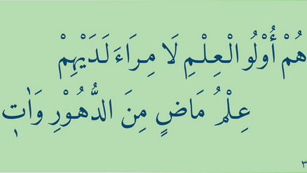 Alo Taha arabic3.png