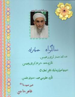 2h-taher-haji-houston-10-yrs