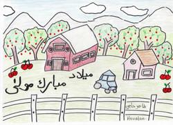 taher-haji