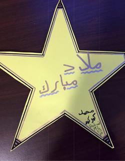 mohammed-khokhar