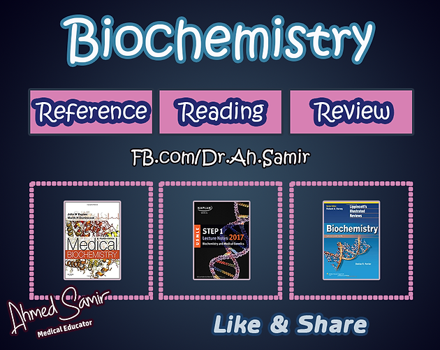 تحميل كتاب rang and dale's pharmacology
