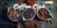 Coffee Images 019 - Copy.jpg