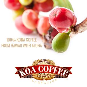 unpicked coffee berries