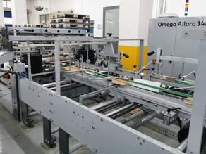 天津海順印刷包装有限公司がOmegaAllpro145フォルダーグルアーの稼働を開始