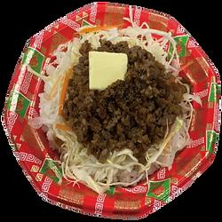 15ビーコロ丼.png