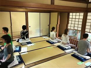 Zen in TokyoPicture1.png