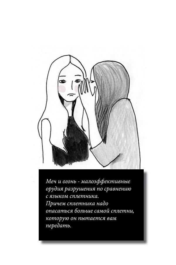 Путеводитель39.jpg