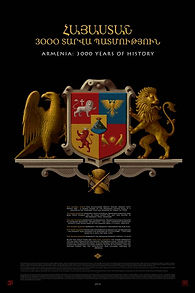 Armenia poster small.jpg