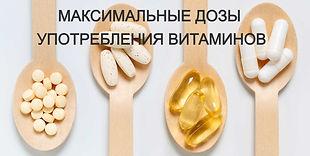 Vitamins-Supplements_UBC-Food-Services_edited.jpg