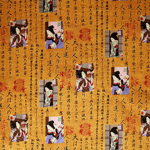 Geisha Gathering Gold