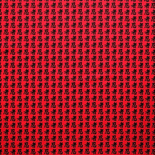 Black Kanji on Red
