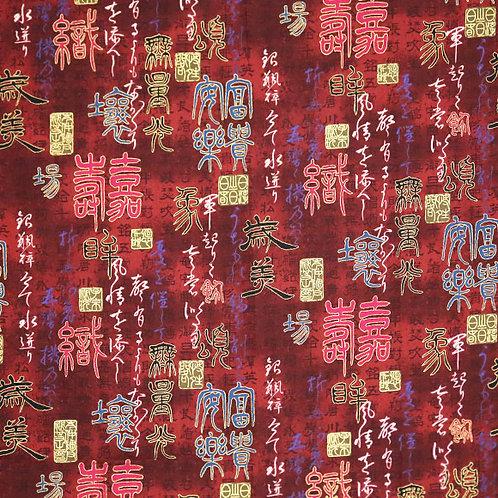 Multi Red Kanji